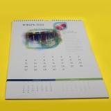 Календарь перекидной